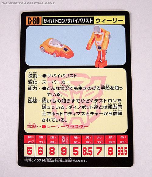 Transformers G1 1986 Wheelie (Reissue) (Image #43 of 89)