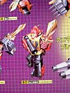 G1 1986 Headstrong (Reissue) - Image #1 of 65