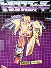 G1 1986 Predaking (Reissue) - Image #7 of 81