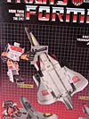 G1 1986 Superion - Image #7 of 131