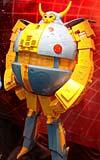 G1 1986 Unicron - Image #28 of 75