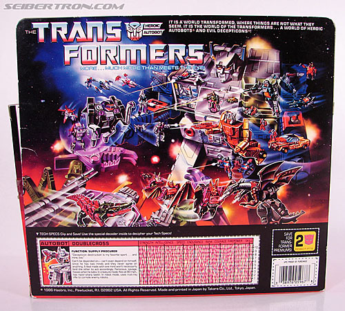 Transformers G1 1987 Doublecross (Image #10 of 80)