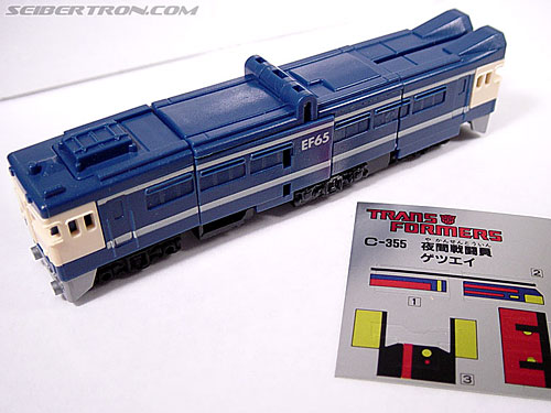 Transformers G1 1987 Getsuei (Image #16 of 62)
