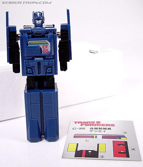 Transformers G1 1987 Getsuei (Image #17 of 62)