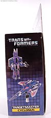 G1 1987 Cyclonus - Image #19 of 164
