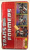 G1 1987 Fortress Maximus - Image #54 of 274