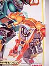 G1 1987 Char (Kup)  (Reissue) - Image #2 of 105