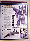 G1 1987 Char (Kup)  (Reissue) - Image #18 of 105