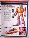 G1 1987 Char (Kup)  (Reissue) - Image #20 of 105
