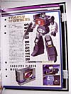 G1 1987 Soundblaster - Image #13 of 199