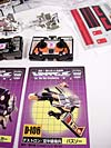 G1 1987 Soundblaster - Image #18 of 199