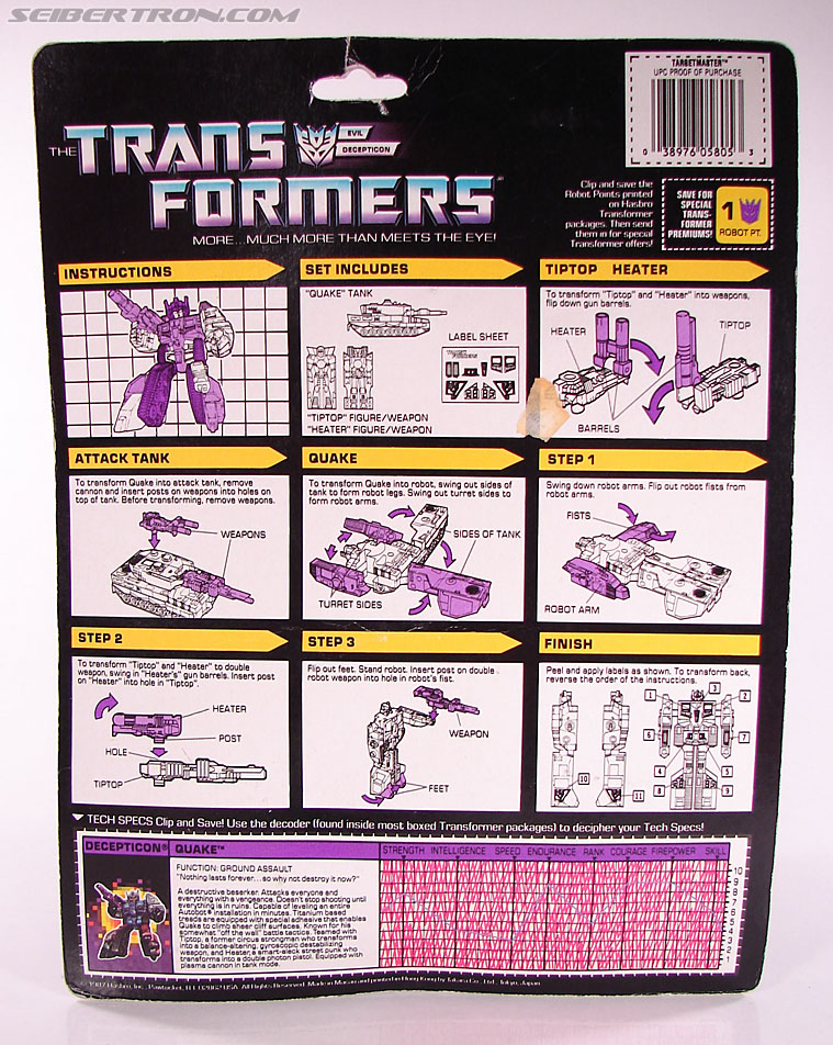 Transformers G1 1988 Quake (Image #6 of 72)