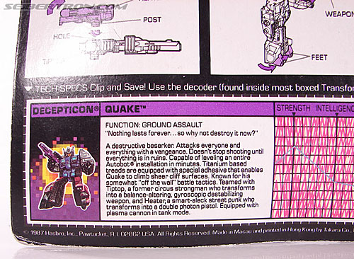 Transformers G1 1988 Quake (Image #7 of 72)