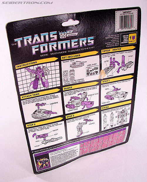 Transformers G1 1988 Quake (Image #8 of 72)