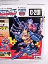 G1 1988 Metalhawk - Image #2 of 302