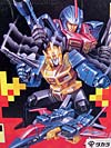 G1 1988 Metalhawk - Image #3 of 302