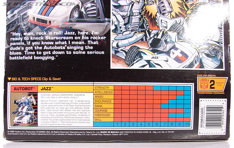 Transformers G1 1989 Jazz (Meister) (Image #12 of 124)