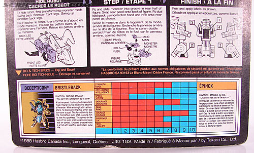 Transformers G1 1989 Bristleback (Image #7 of 72)