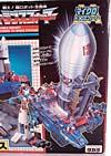 G1 1989 Moon Radar with Rocket Base (Countdown with Rocket Base)  - Image #4 of 266