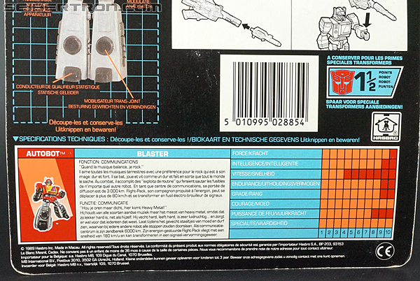 Transformers G1 1990 Blaster with Flight Pack (Image #13 of 124)