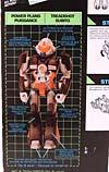 G1 1990 Treadshot with Catgut - Image #13 of 86