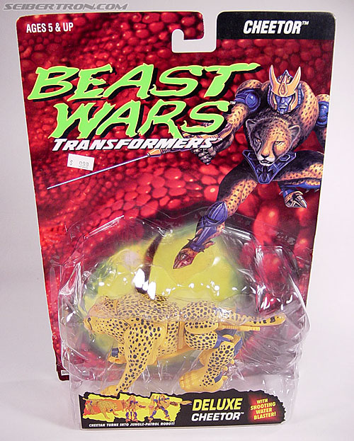 Transformers Beast Wars Cheetor (Chiitas) (Image #1 of 91)