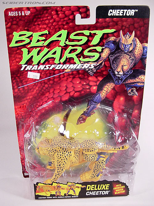 Transformers Beast Wars Cheetor (Chiitas) (Image #3 of 91)