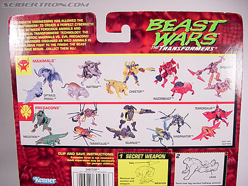 Transformers Beast Wars Cheetor (Chiitas) (Image #9 of 91)
