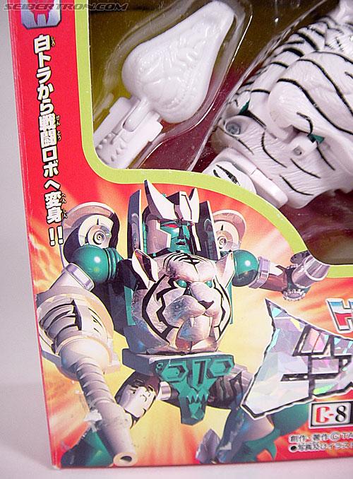 Transformers Beast Wars Tigatron (Image #2 of 107)