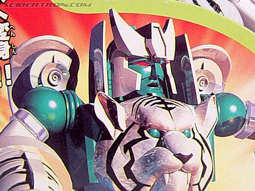 Transformers Beast Wars Tigatron (Image #3 of 107)