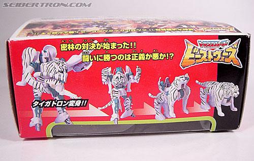 Transformers Beast Wars Tigatron (Image #8 of 107)