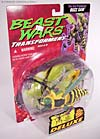 Beast Wars Buzz Saw - Image #7 of 102
