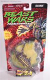 Beast Wars Iguanus - Image #1 of 83
