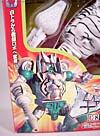 Beast Wars Tigatron - Image #2 of 107