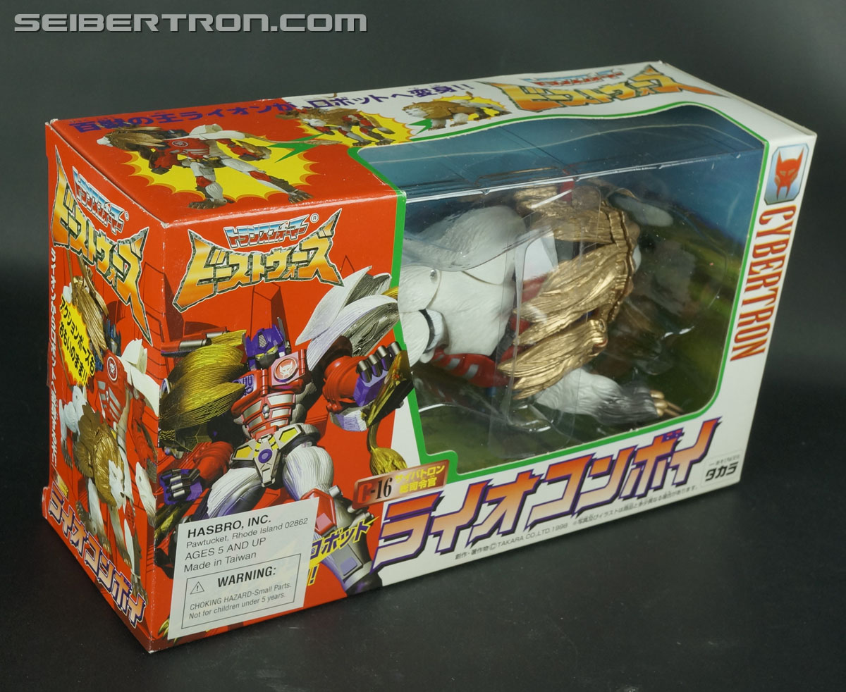 Transformers Beast Wars II Lio Convoy (Image #7 of 81)