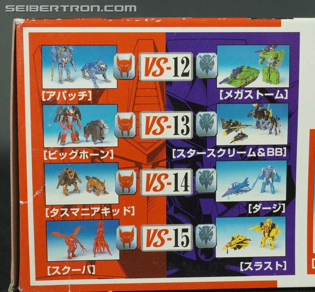 Transformers Beast Wars II Lio Convoy (Image #21 of 81)