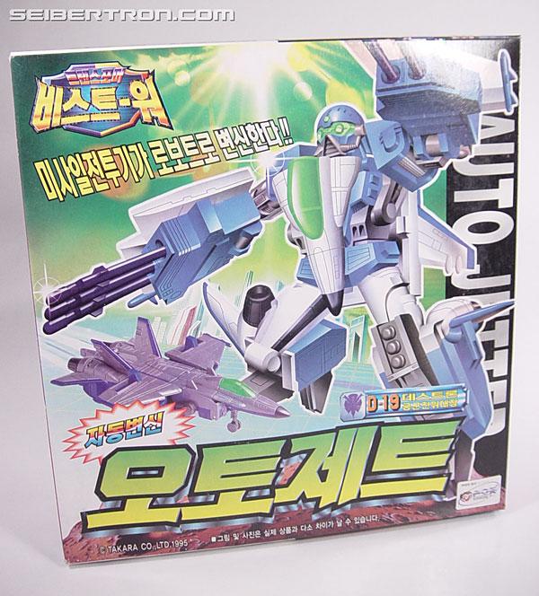 Transformers Beast Wars II Autojetter (Image #1 of 55)
