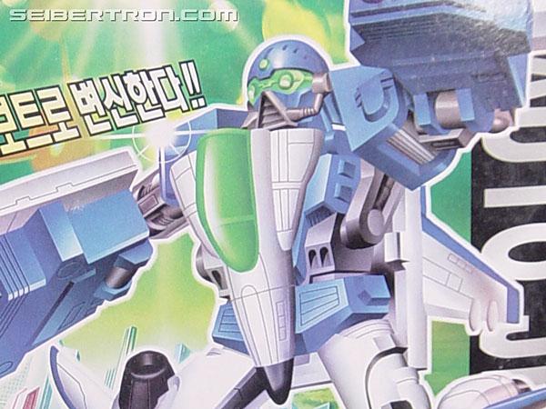 Transformers Beast Wars II Autojetter (Image #2 of 55)