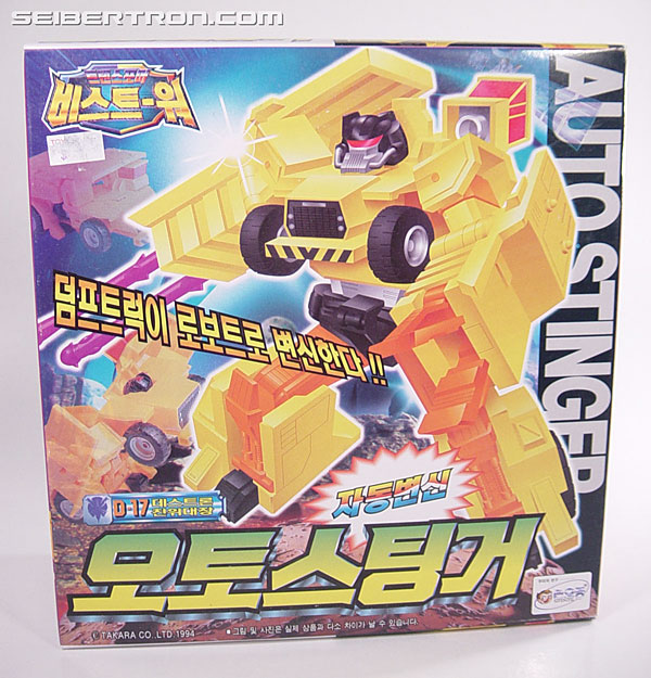 Transformers Beast Wars II Autostinger (Image #1 of 54)