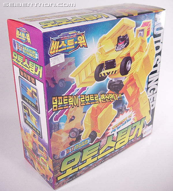 Transformers Beast Wars II Autostinger (Image #3 of 54)