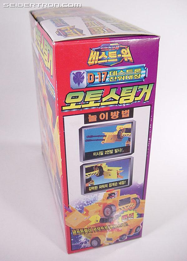 Transformers Beast Wars II Autostinger (Image #4 of 54)