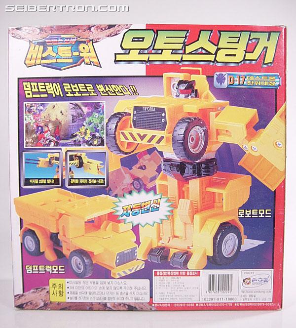 Transformers Beast Wars II Autostinger (Image #6 of 54)