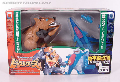 Transformers Beast Wars II Dirge (Image #1 of 48)
