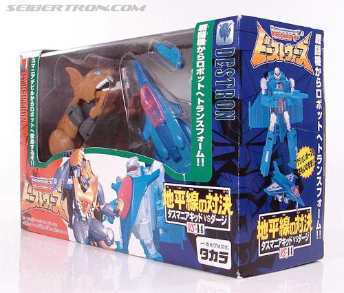 Transformers Beast Wars II Dirge (Image #4 of 48)