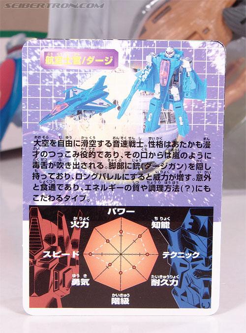 Transformers Beast Wars II Dirge (Image #6 of 48)