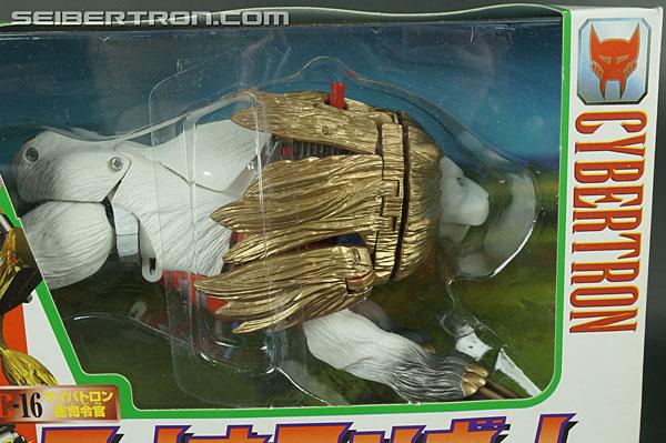 Transformers Beast Wars II Lio Convoy (Image #2 of 81)