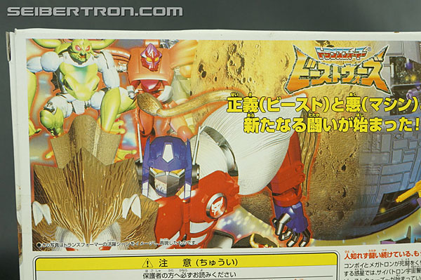 Transformers Beast Wars II Lio Convoy (Image #12 of 81)