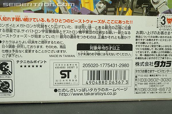 Transformers Beast Wars II Lio Convoy (Image #15 of 81)