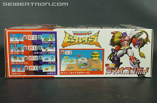 Transformers Beast Wars II Lio Convoy (Image #20 of 81)