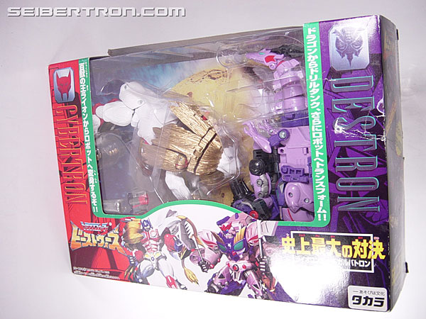 Transformers Beast Wars II Lio Convoy (Image #26 of 81)